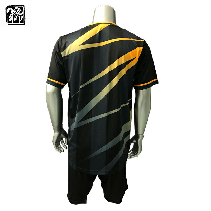 Black & Yellow put your name soccer jersey